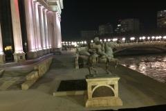 Σκόπια