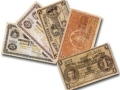 thumbs_Χαρτονομίσματα-του-Νομισματοκοπείου-της-Ιονικής-Τράπεζας